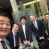 太陽光発電協会(JPEA)の太陽光発電事業情報交換会に参加