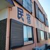 日間賀島で蛸三昧(2)