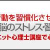 〔コムニタス〕9/9試験 解説動画 &受験生応援サイト