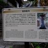 梶クマの墓@龍馬をゆく2017