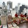 献血ルーム巡り #61 ~献血ルームあおば(静岡県)~