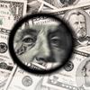 FX週間レポート (10月第3週)|ハト派的なFOMC議事録、税制改革案に反対票でドルの利益は相殺