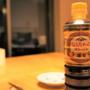 """チェリオどうしたwwwどう見ても""""醤油にしか見えないオレンジジュース""""が話題"""