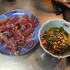 幸運な病のレシピ( 1705 )夜:カツオタタキ(紫蘇ニンニクポン酢)、根菜サラダ、汁