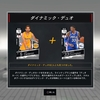 MyTEAM 2試合目 VSシクサーズ 【ドミネーション】 【NBA2K17】