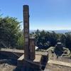 今日も大山詣りへ 丹沢・大山やまなみ登頂スタンプラリー① 2021.9.20