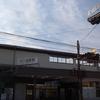 #2187+2188 六地蔵(2004.11.26)