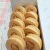 【秋田銘菓】金萬ってどれくらいリコ?やっぱりダメマス。1個食べればクェロマス。