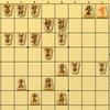 詰将棋 11手詰め 駒の捨て方