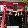 (★)松島神社(中央区)