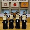 H28年卒業佐々木優人先輩が優勝