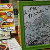 江の島さんぽちゃんとのコラボメニュー「湘南しらすオムレツカレー」を食べてきた!