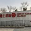 浦東(上海)国際空港~SHDR の 行き方 #ぺぺ旅SH2017 #4