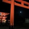 伏見稲荷大社(夜間拝観)