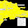 【危険情報】ドミニカ共和国の危険情報【危険レベル継続】(内容の更新)