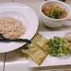 【食べログ】一度は行っておきたい!関西の高評価つけ麺3選をご紹介します!