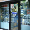 【オールドレンズ】中古カメラ店を定期巡回。若松河田~四谷三丁目~新宿三丁目を徒歩で巡る