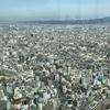 週末は大阪ミナミに観光や!!!!!!