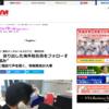 "NNAカンパサール連載 第5回(海外勤務者を支える""仕組み"")"