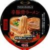 カップ麺90杯目 明星『ファミマでライザップ 辛豚骨ラーメン』