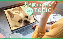 【動画付】多忙な中でもTOEICスコアを伸ばす勉強法とは?Part 5の英文法クイズに挑戦!
