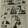 『男一匹ガキ大将』名言集その2(戸川万吉女に惚れる編)