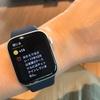 Apple WatchだけでANAの国内線に楽チンに搭乗出来ました!