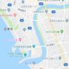 芹沢記念館にて