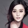 中国の最高の女優'范冰冰'