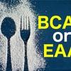 トレーニング中にはBCAA?EAA?効果的なのはどっち?