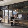 まるでタイルの見本市…! 常滑駅のカフェで壁をおかずにご飯を食べる