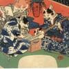歌川国芳の浮世絵に現れる未来視の暗号