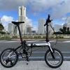 【DAHON K3】折り畳み自転車を買ったよ!