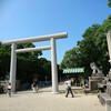 淡路島~伊弉諾神宮で夫婦円満を祈願してきたよ♪ ①