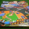 野球盤3D Ace モンスタースタジアム