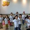 子供の日に児童養護施設でイベントを開催