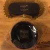 【ローソン×ゴディバ】売り切れ続出!「ショコラタルト」と「ガトーショコラ」が超濃厚チョコレートスイーツだった!!