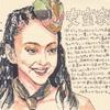 安室奈美恵のビジュアル的な解釈【J-POPではなくて安室奈美恵というジャンルを作ったと思う】