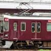 今日は、久しぶりに阪急に乗っていません!
