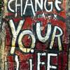 「なぜ人と組織は変われないのか」を読むと人は変われるのか?