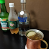 酒のすすめ2