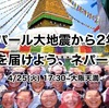 4月25日、大阪でイベントやるよ!