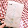 平成8年6月の私からの手紙