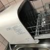 【工事不要】賃貸でも使えるおすすめ食洗機!コンパクトで置き場所にも困らない!
