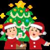 娘のクリスマスプレゼント☆彡