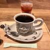 常連さんが多いカフェで感じた居心地の悪さ。その理由は?