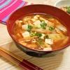 簡単!!合わせ出汁で豆腐と油揚げの味噌汁の作り方/レシピ