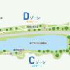 千葉県立北総花の丘公園(水辺)