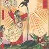 (日ユ同祖論)ユダ王朝の系譜がウガヤフキアエズと神武天皇に封印されてた