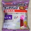 ヤマザキ ランチパック 筑紫もち風 如水庵 筑紫もち40周年